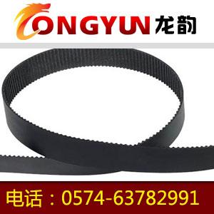 S5M橡胶单面齿同步带
