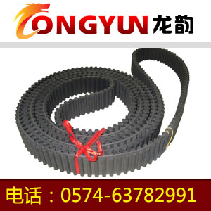HTD940-5M橡胶同步带