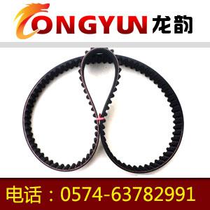 HTD255-5M橡胶同步带